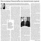list_politika_26_05_2016_-_ko_sklanja_nikolica_sa_politicke_scene.jpg