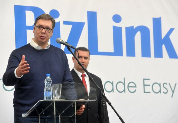 Фото Танјуг, Димитрије Голл