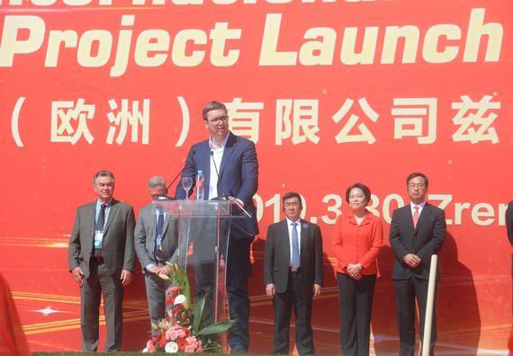 "Postavljanje kamena temeljca za fabriku ""Shandong Linglong Tyre Co Ltd"