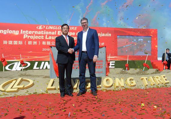 "Постављање камена темељца за фабрику ""Shandong Linglong Tyre Co Ltd"""