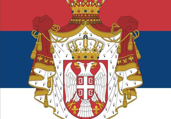 Стандарта председника Народне скупштине Републике Србије