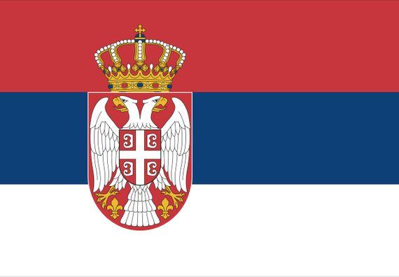 Државна застава