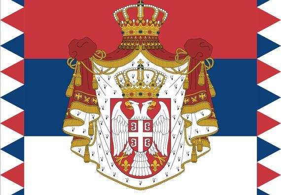 Стандарта председника Републике Србије