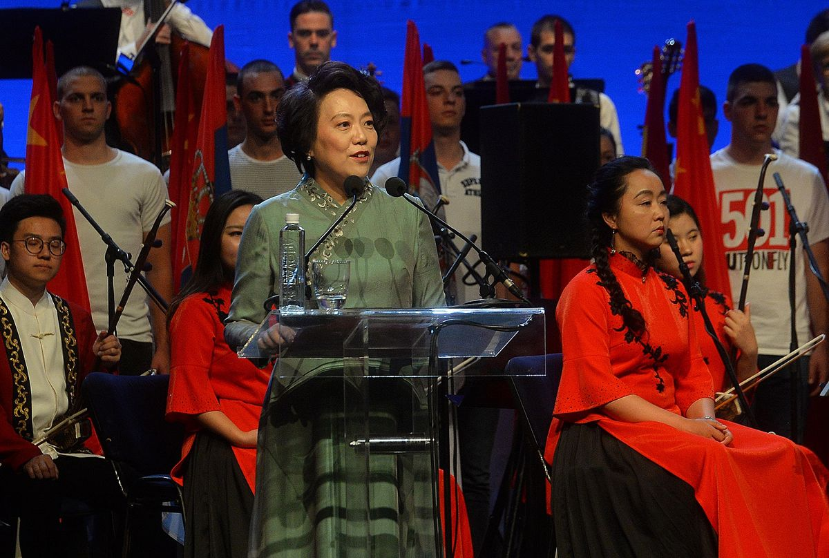 Председник  Вучић присуствовао свечаној академији поводом прославе 70-годишњице оснивања Народне Републике Кине