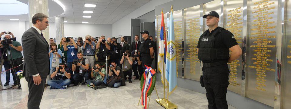 Svečana akademija povodom obeležavanja 120. godišnjice od osnivanja Odeljenja za poverljive policijske poslove i 17 godina od osnivanja Bezbednosno-informativne agencije