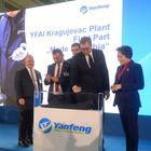 Председник Вучић присуствовао свечаном отварању фабрике Yanfeng Automotive Interiors у Крагујевцу