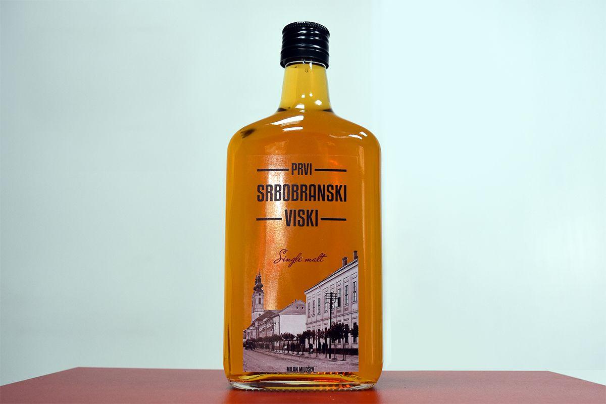 Настанак и развој србобранског вискија