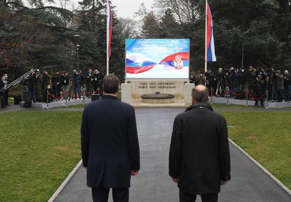 Посета министра спољних послова Руске Федерације