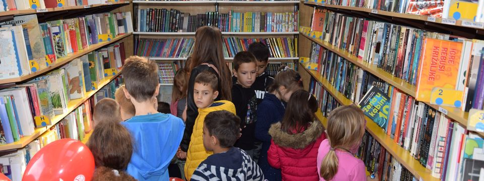 Библиотека на точковима