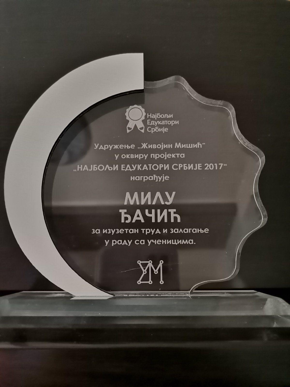 """Носилац титуле """"Најбољи наставник региона"""""""