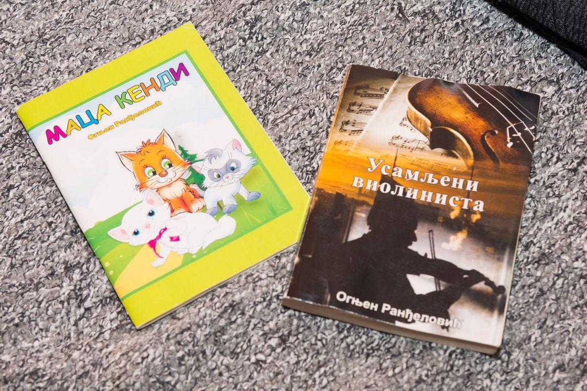 Одрастање усамљеног виолинисте у срцу бачке равнице