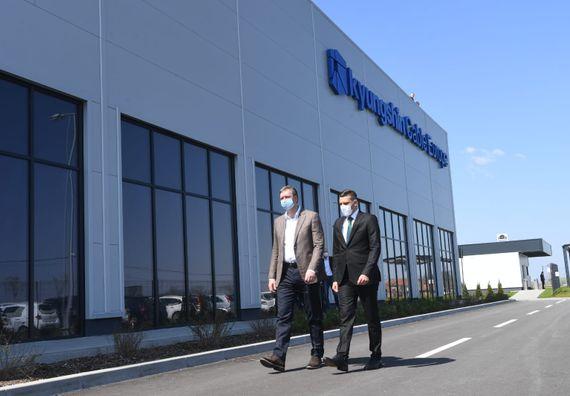 "Zvanično otvaranje fabrike ""Kyungshin Cable"""