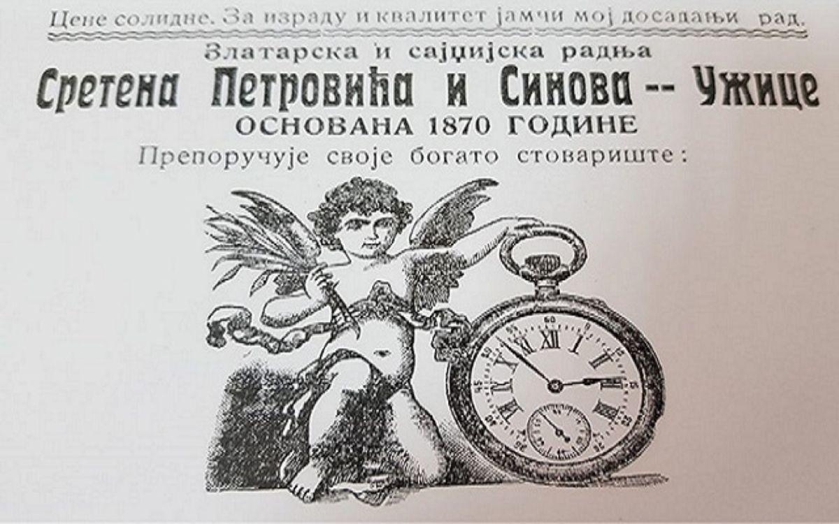 Више од 150 година брину о тачном времену