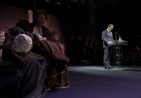 "Obeležavanje Dana sećanja na sve stradale i prognane Srbe u oružanoj akciji ""Oluja"""