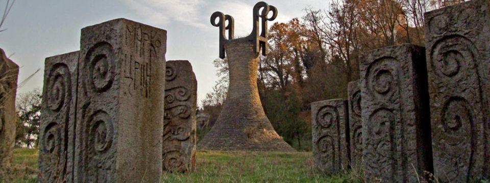 Хисар - сведок минулих векова лесковачког краја