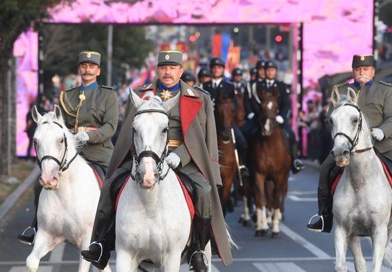 Обележавање Дана српског јединства, слободе и националне заставе