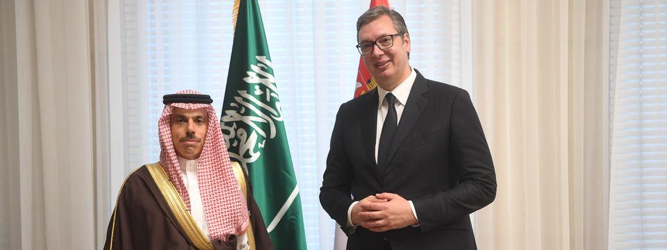 МСП Краљевине Саудијске Арабије